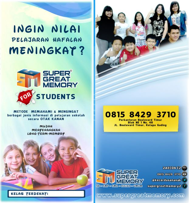 SGMStudents1